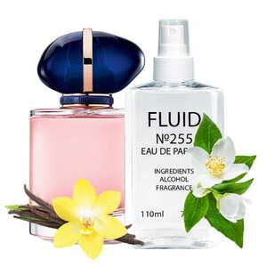 Парфуми FLUID №255 (аромат схожий на Giorgio Armani My Way) Жіночі 110 ml